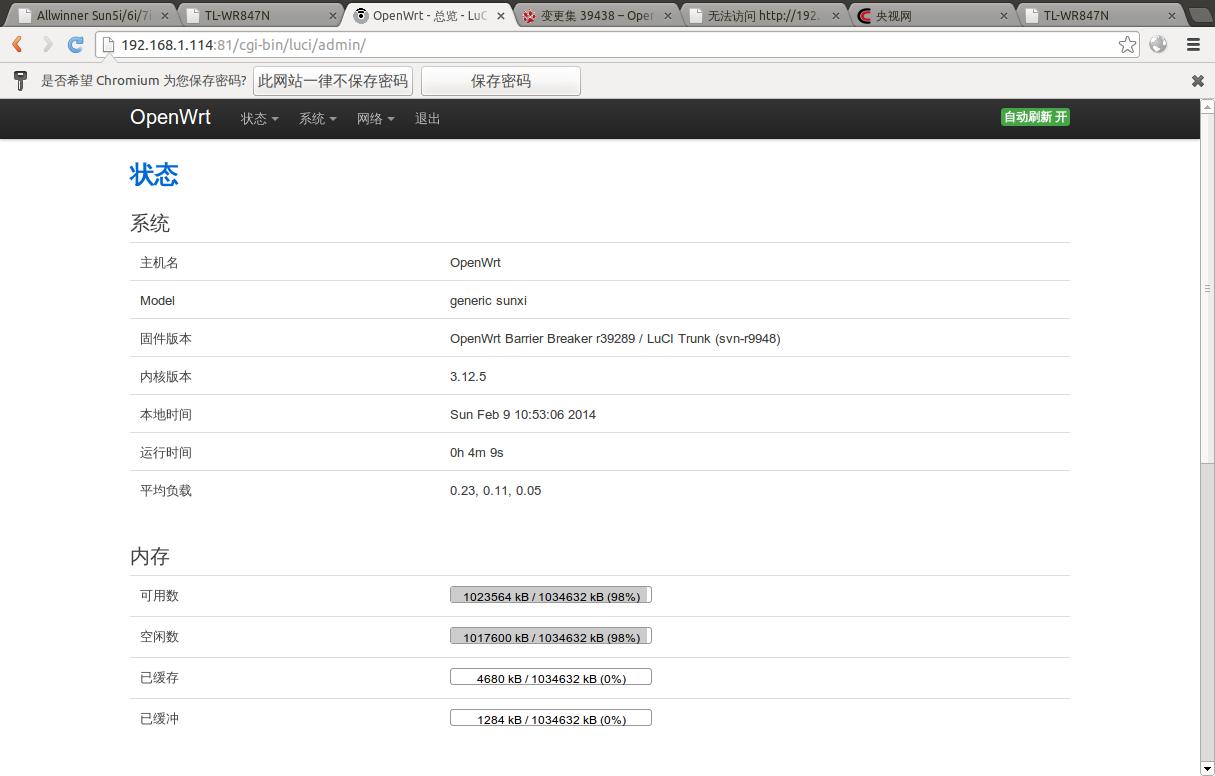 2014-02-09 18:53:07的屏幕截图.png