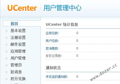 ucenter_success
