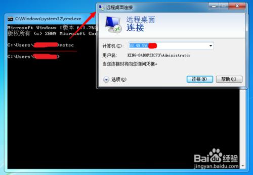 window 2003 server 远程登录如何连接本地资源