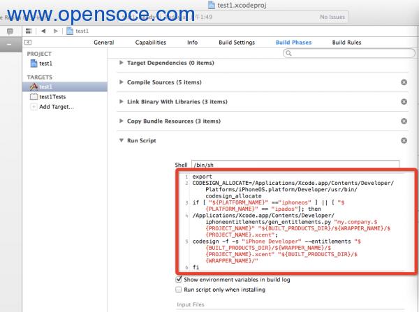 Xcode5免证书真机调试-写入脚本