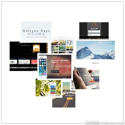 12款程序员们最爱的Bootstrap模板