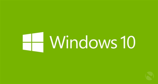 Windows 10将于2015年下半年上市
