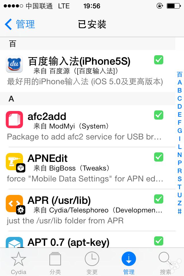 iphone彩信设置ios7_17113929_sWfr.png
