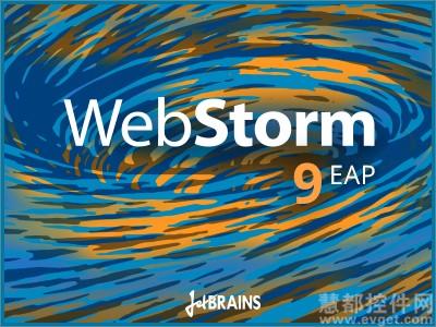 WebStorm 9测试版
