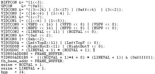 ARM11 s3c6410系列教程之五:LCD操作