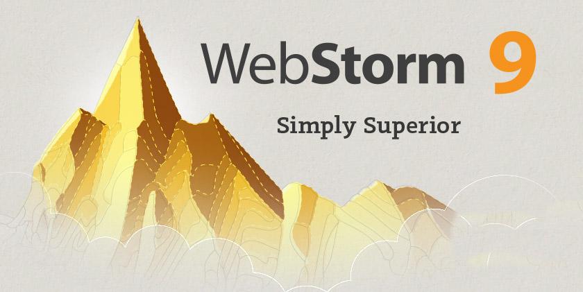 >WebStorm 9正式发布