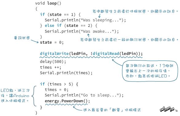 sleep_code_2.png
