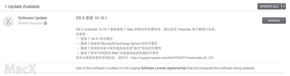 Screen Shot 2014-11-18 at 上午2.42.24.jpg