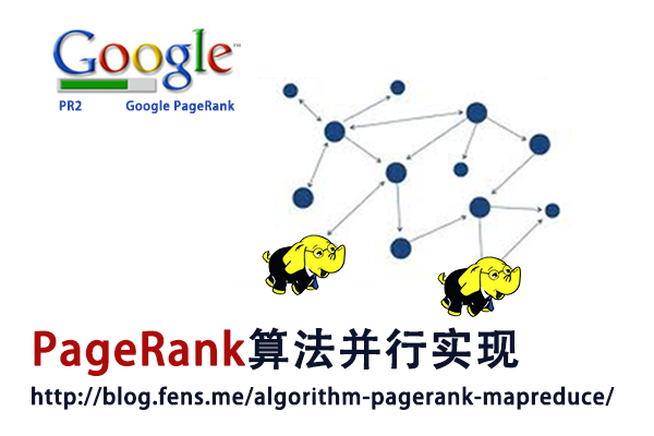 pagerank-mapreduce