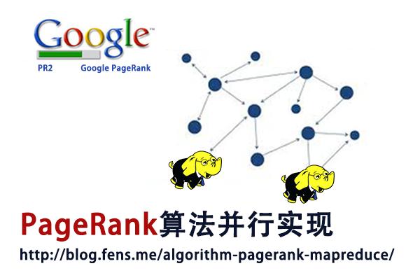 pagerank-mapreduce