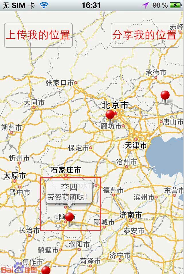 并在地图上增加位置的标注点