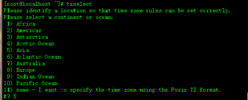 linux系统修改系统时间与时区