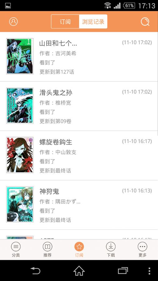 Screenshot_2014-11-10-17-13-55.png
