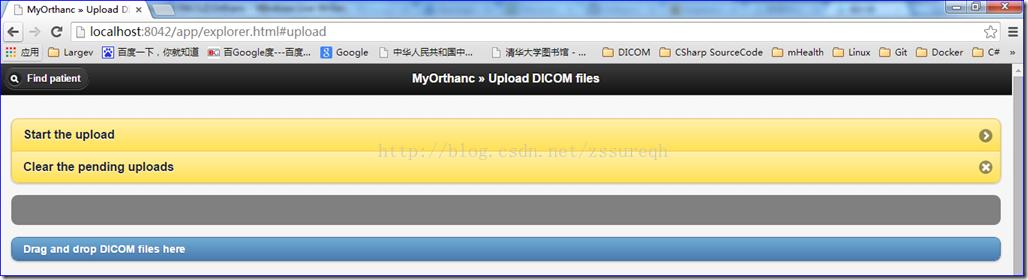 DICOM医学图像处理:Deconstructed PACS之Orthanc - 只要踏出一步,路就