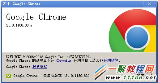 WebSocket使用教程 - 带完整实例