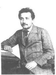 专利局的爱因斯坦
