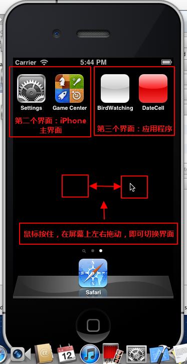 switch UI