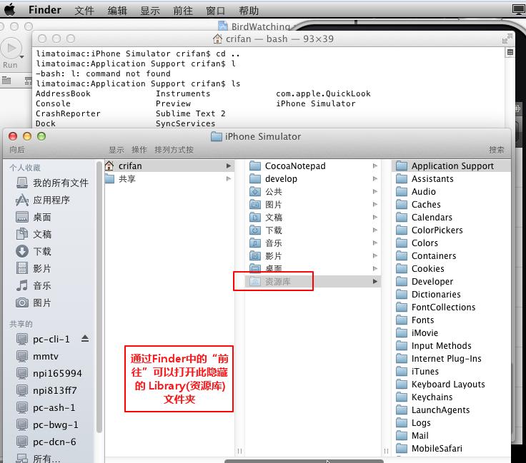 """通过Finder中的""""前往""""可以打开此隐藏的 Library(资源库) 文件夹"""