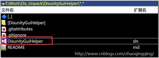 反编译U3D]Decompile Unity Resources 修正- wuxiaoming1733的