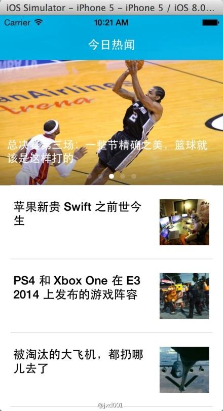Swift编写的一些完整的app - 第1张  | IT江湖