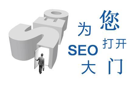 SEO学习,搜索引擎,乐晨,什么是SEO,学习SEO的六大步骤