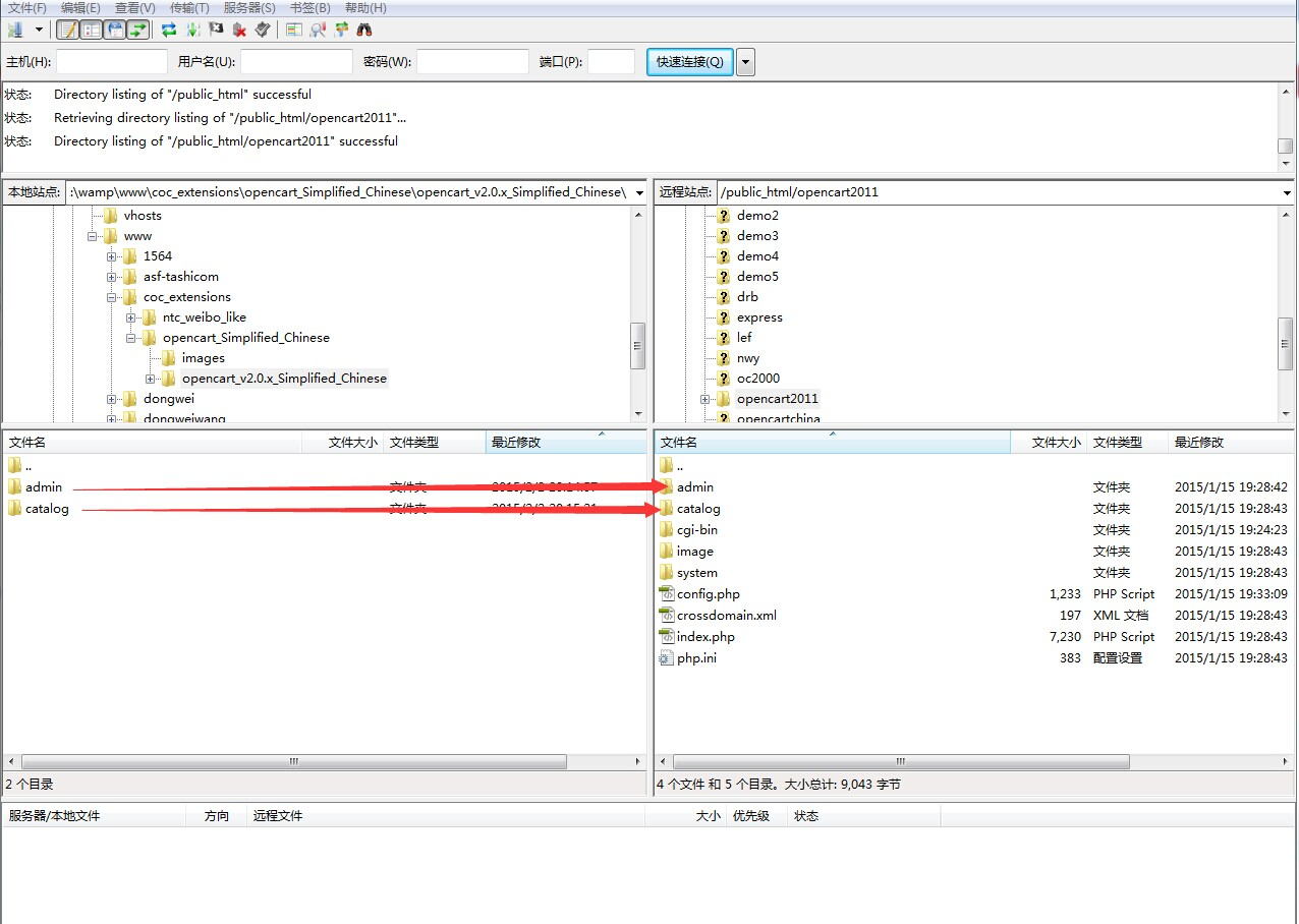 opencart_v2.0.x_Simplified_Chinese_3