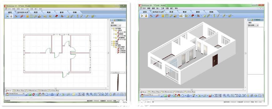 Envisioneer 家装设计软件 家装软件 软片测评Envisioneer 家装设计软件 家装软件 软片测评-彬娃儿的博客