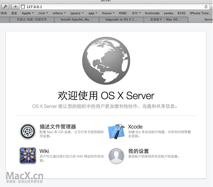 Server-4.jpg