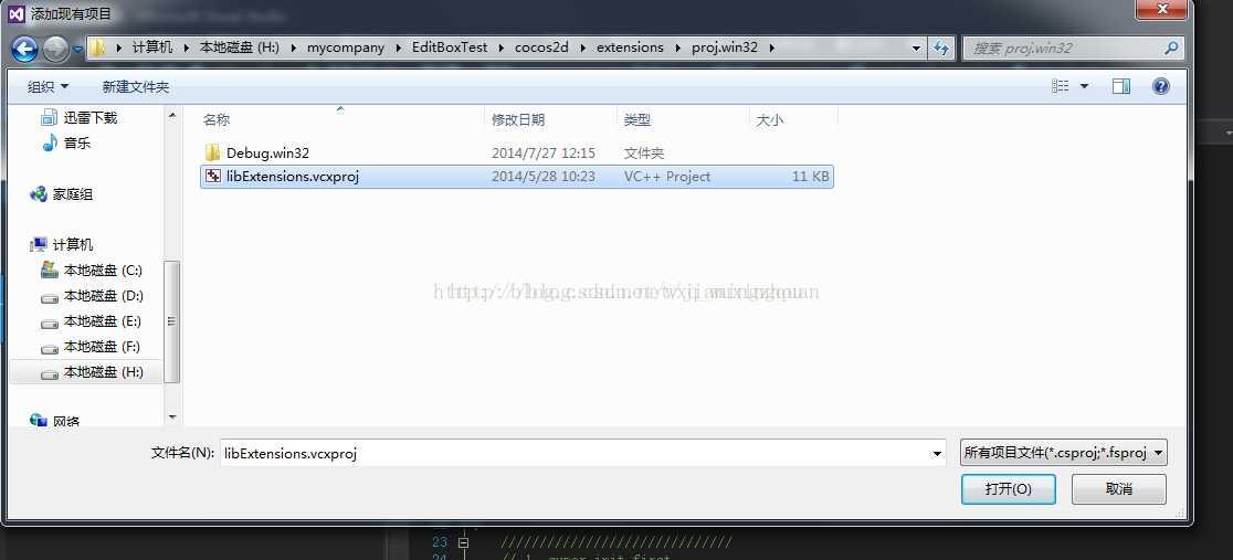 extensionmacros.h,cocos2d-x,error,包括,学习2