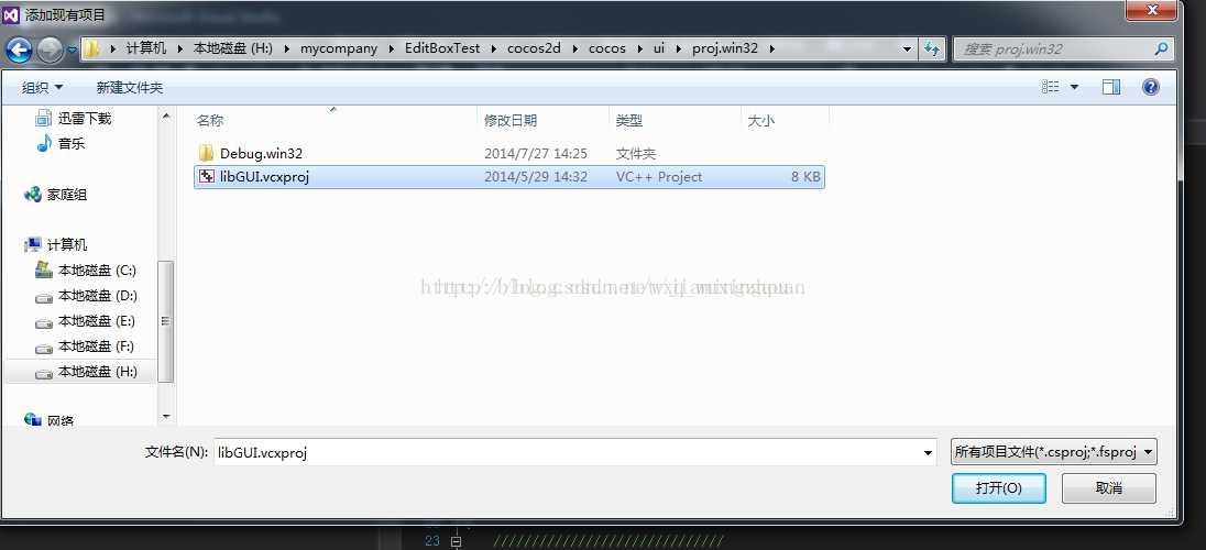 extensionmacros.h,cocos2d-x,error,包括,学习1