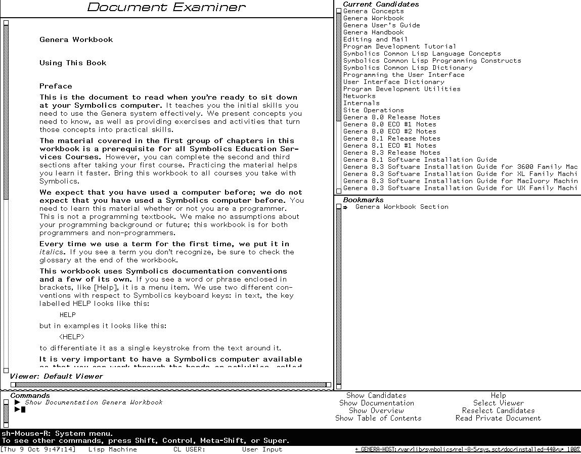 documentation viewer