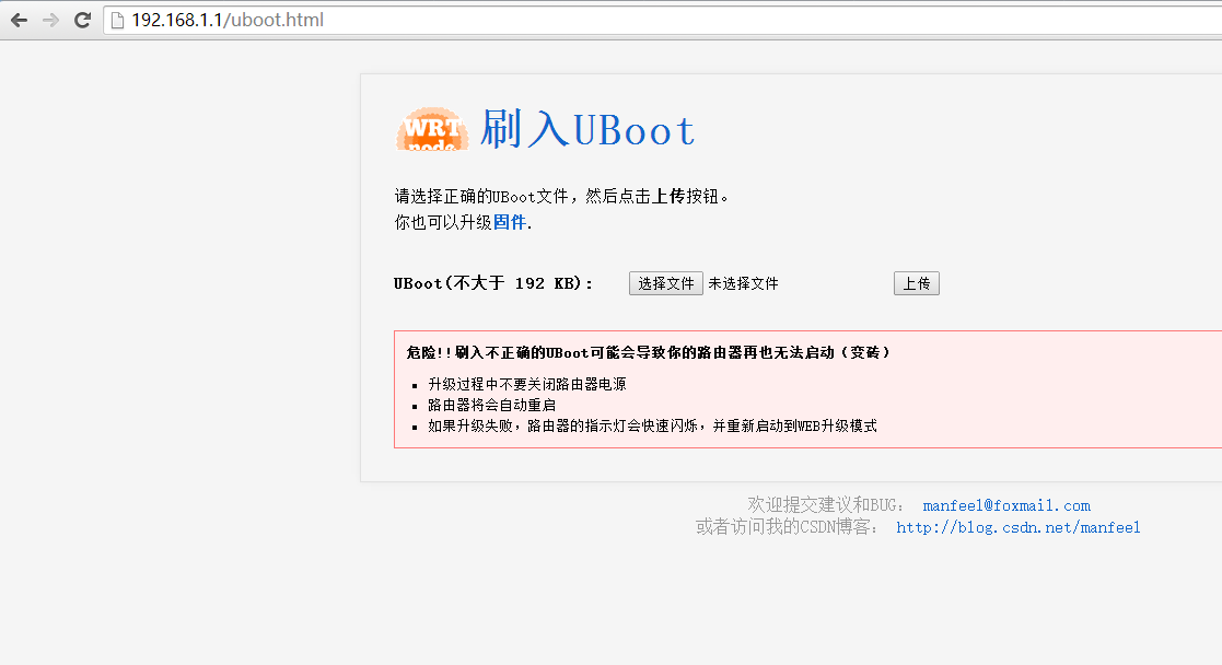 Uboot5.png
