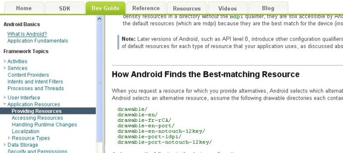 Android不同手机屏幕分辨率自适应