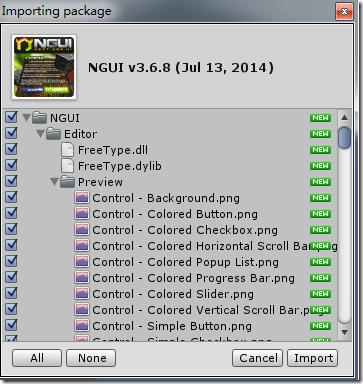 C#程序员整理的Unity 3D笔记(十五):Unity 3D UI控件至尊–NGUI