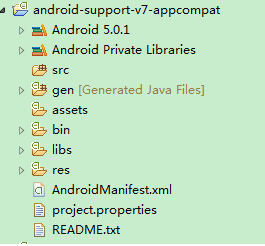 Android项目使用support v7时遇到的各种问题