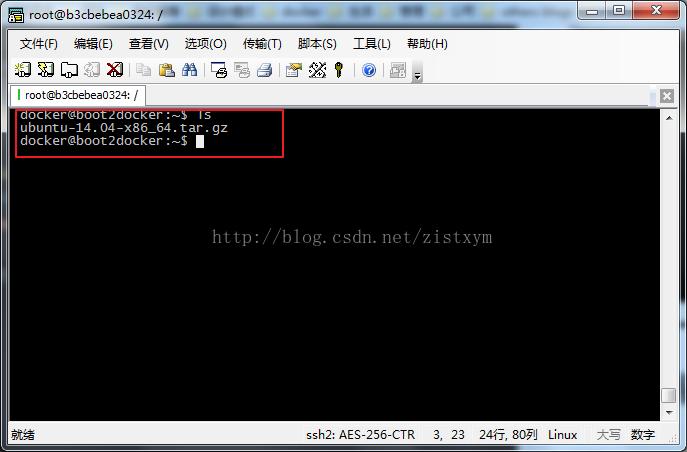download openvz templates - docker windows 7 legend3