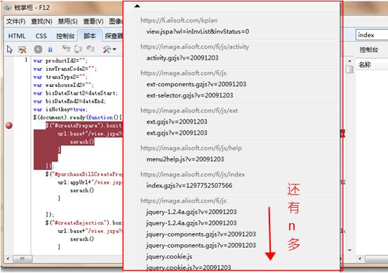 常用JS调试工具使用方法,帮你快速定位问题 - 网易杭州QA - 网易杭州 QA Team