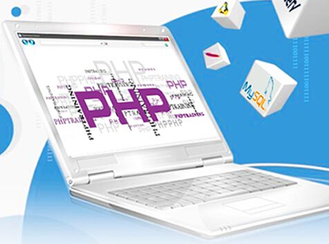 PHP 四种基本排序算法的代码实现