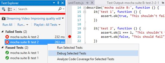 Integration with Visual Studio Test Explorer