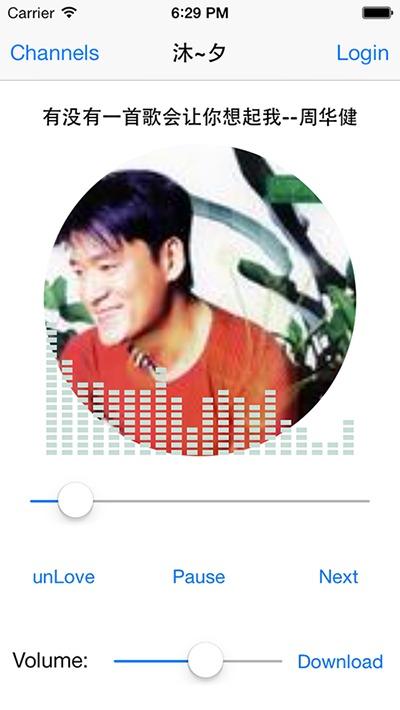 DOUAudioStreamer