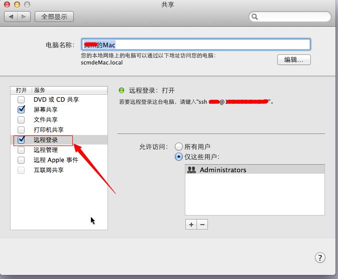 jenkins添加mac&nbsp;<wbr>os&nbsp;<wbr>slave节点