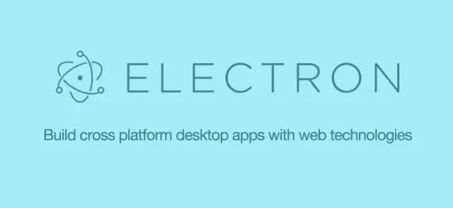 跨平台桌面应用开发工具:Electron 8.3.0