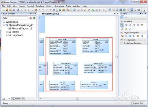 PowerDesigner:[1]导入SQL脚本