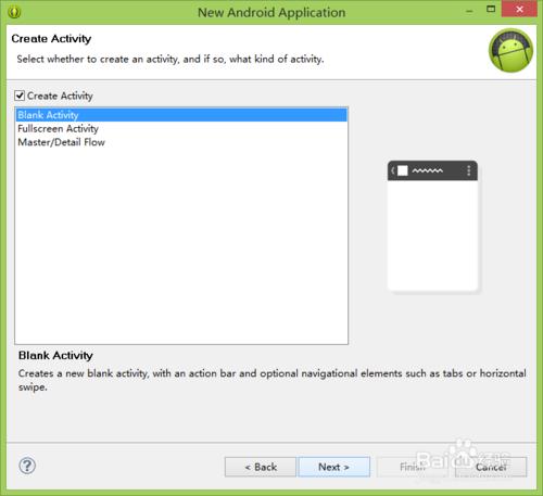 关于新版ADT创建项目时出现appcompat_v7的问题