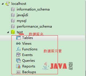 Java基地