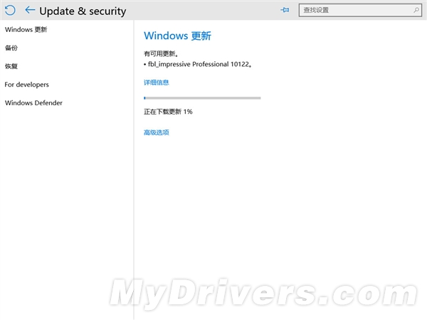 Windows 10 Build 10122正式推送!