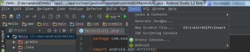 在Android Studio中打开DDMS