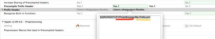 Xcode&nbsp;<wbr>6中添加预编译pch文件