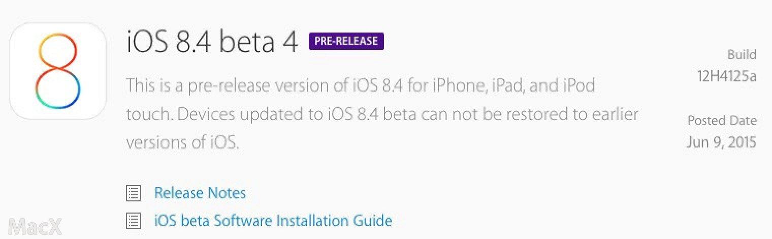 ios_8_4_beta_4.jpg